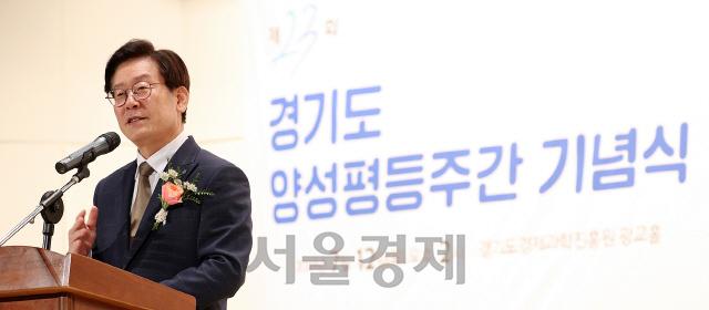 """이재명 경기지사 """"고위공무원·각종위원회에 여성 비율 확대"""""""