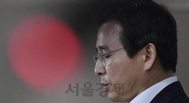 '삼성바이오 고의 공시위반'...'분식 판단'은 유보