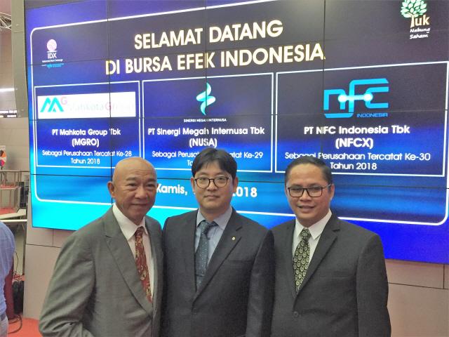 NH투자증권 印尼서 두번째 IPO 완료
