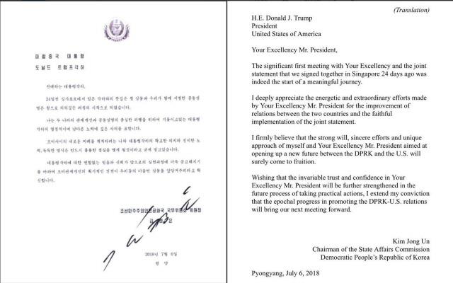 트럼프, 김정은 친서 공개…'새로운 미래 개척, 반드시 결실'