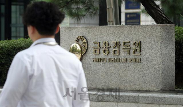 증선위, 금감원에 '삼바' 분식회계 혐의 재감리 요청