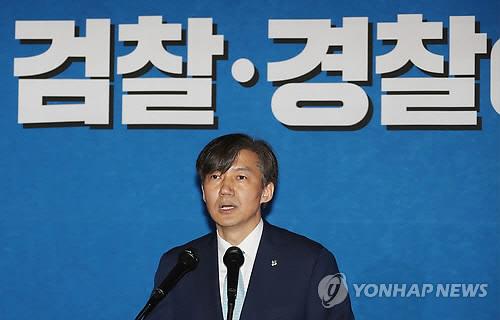 조국 민정수석 '계엄령문건 보고받은 적 없다' 언론 보도 부인