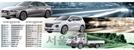 [상반기 베스트셀링카 살펴보니] 톱3 휩쓴 현대차…수입차는 獨주