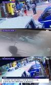 """2명 숨지게 한 70대 영장, 음주운전 CCTV 공개…""""행인 덮쳐도 멈출 생각 없어"""""""