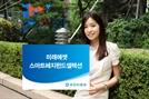 [에셋+ 베스트컬렉션]유안타증권 '미래에셋스마트헤지펀드셀렉션'