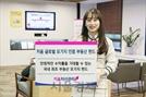 [에셋+ 베스트컬렉션]키움증권 '키움 글로벌 모기지 인컴 부동산 펀드'