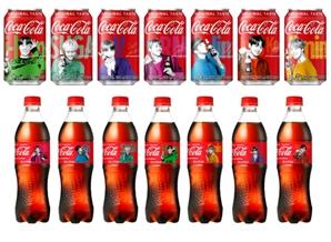코카콜라, 방탄소년단 스페셜 패키지 출시…역대급 글로벌 콜라보