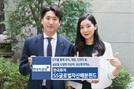 [에셋+ 베스트컬렉션]현대차증권 '한국투자SS 글로벌자산배분펀드'