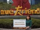 [에셋+ 베스트컬렉션]한국투자신탁운용 '한국투자중국4차산업혁명증권투자신탁(주식)'