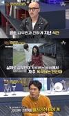 """비인두암 김우빈, 신민아와 근황은? """"병원서 목격…잘 보살펴 준다고"""""""