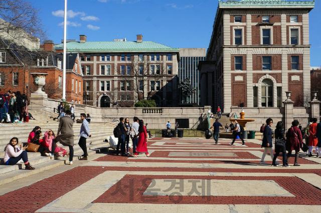 IBM-컬럼비아 대학, 블록체인 리서치센터 공동설립