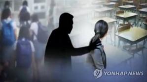 '장애 여학생 성폭행 의혹' 태백 특수학교 교장 숨진 채 발견…네티즌들 분노