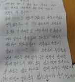 '갑질' 파출소장 보직 해임…주민들 집단 전출청원