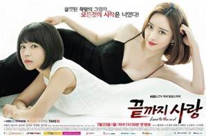 홍수아 中 활동, 성형이 '신의 한수'…韓은? 캐릭터 변신으로 주목