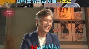 박호산, #현빈 닮은 대학로 유재석 #전국민이 혀에 관심 갖는 배우