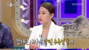 """조현아, 사생활 논란 해명 """"팬티 아니고 반바지, 왕게임 안 해"""""""
