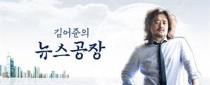 """'뉴스공장' 김어준, """"이재명, 조폭과 주고받은 이권 있느냐가 관건"""""""