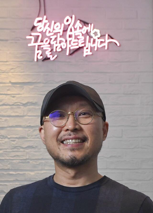 [CEO&스토리]이상윤 SF이노베이션 대표 '중학교 중퇴…무명 춤꾼…김밥 혁신…지금은 행복을 배달합니다'