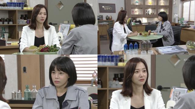배우 정소영, KBS2 '끝까지 사랑'으로 성공적 컴백..당당한 '걸크러쉬'