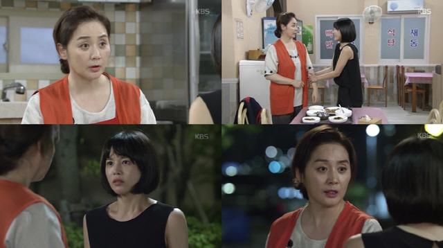 '끝까지 사랑' 이응경, 매정하지만 속 깊은 '국민 엄마' 선보여