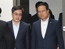 """당정, 세법개정안 협의..김동연 """"2.5조 세수 감소, 문제없다"""""""