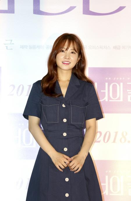 [현장] '너의 결혼식' 박보영 '10대 연기, 조금은 이해해주시지 않을까…'