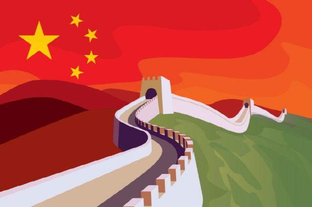 中 정보기술산업부, 블록체인 개발 전략 검토