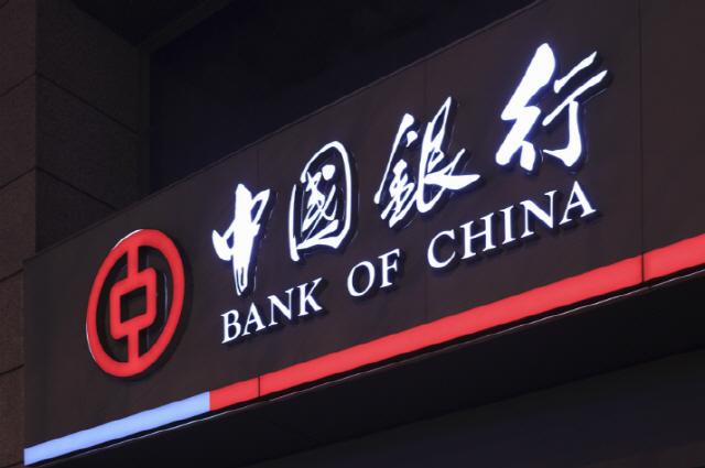 """중국은행 CIO """"블록체인 등 기술개발에 투자 늘린다"""""""