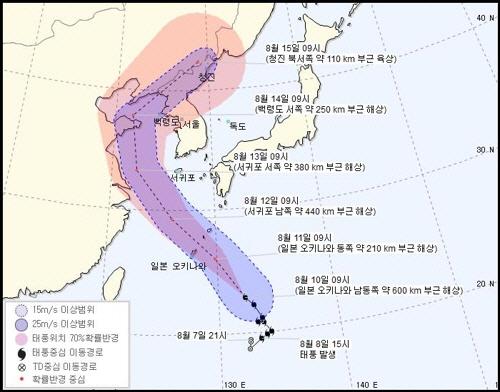 태풍 '야기' 북상, 폭염 극대화 관측…기상청 '열사병-탈진 주의'