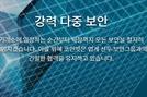 거래소 오픈→서비스 중단→재오픈→다시 중단…불안한 코인빗