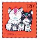 [만파식적] 중국의 출산장려 우표