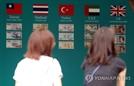 터키 환율 폭락에 버버리 직구·인터넷 환전까지..주의할 점은?
