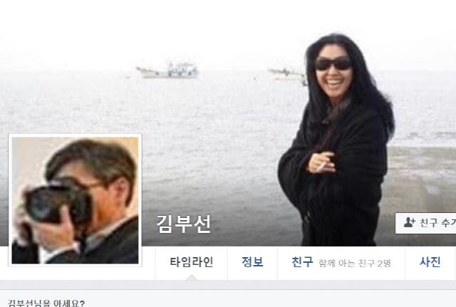 김부선-이재명 사진 논란…실제 남성과 나눈 메시지 내용 봤더니