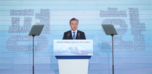 """윤곽 드러낸 文의 동북아 평화체제...""""EU가 모델"""""""