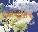 [만파식적]시베리아횡단철도