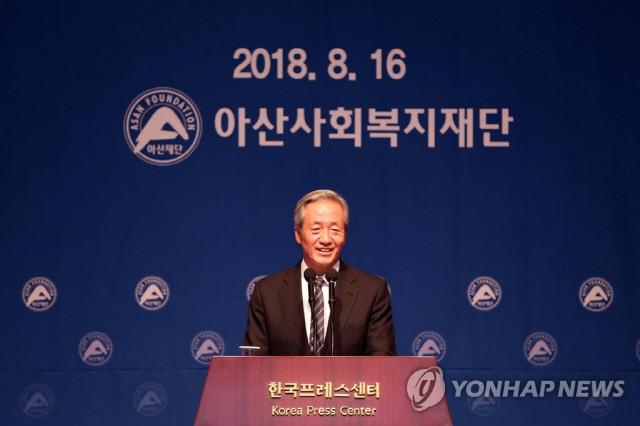 정몽준 아산재단 이사장 '시장경제 이해해야 4차혁명 준비 가능'