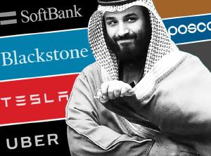 [만파식적] 사우디 국부펀드