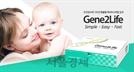 바이오니아, 탈모·피부노화·혈당 등 12가지 유전자검사 서비스