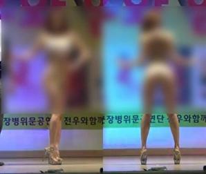 """육군 비키니 위문공연 논란에 청와대 국민청원 등장 """"여성 성 상품화"""""""