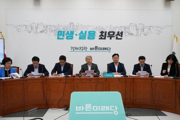 바른미래당, '블록체인 정당 구현' 토론회 마련
