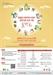 서울시, 사회주택 사업자 지원 프로그램 진행