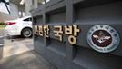 합수단, '계엄임무수행군' 조사 완료…기무사와 교감여부 수사