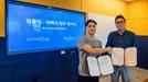 텀블벅, 아베크와 '반려가구 건강 증진' 위한 전략적 업무협약 체결
