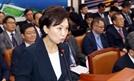 """김현미 장관 """"올해 시세 급등 지역 공시가격에 제대로 반영할 것"""""""