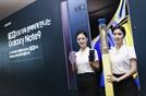 'T와 함께하는 노트9'…SK텔레콤, 갤럭시 노트9 개통 시작