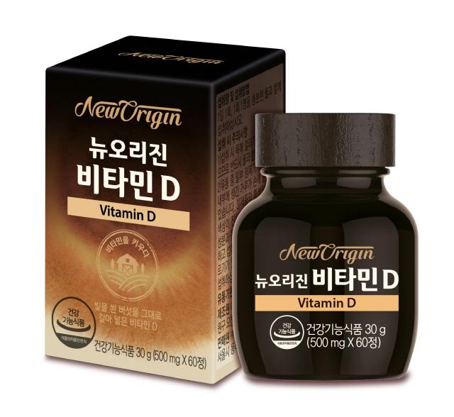 [폭염 뒤 건강관리] 유한양행 뉴오리진 비타민D, 자연버섯 통째로 담아…19가지 영양분 듬뿍