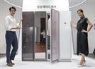 삼성 '에어드레서', 새로운 차원의 의류 청정 시대 연다