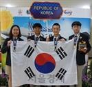 국제지구과학올림피아드서 한국 5위, 미국과 일본이 각각 1,2위