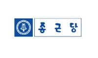 """[폭염 뒤 건강관리] 종근당 벤포벨, 하루 1알 고함량 비타민으로 """"피로 안녕~"""""""