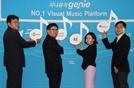홀로그램으로 부활한 가수 유재하...지니뮤직, 5G로 2022년 500만가입자 목표